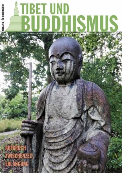 """Tibet und Buddhismus 123: """"Aufbruch, Zwischenzeit, Erlangung"""""""