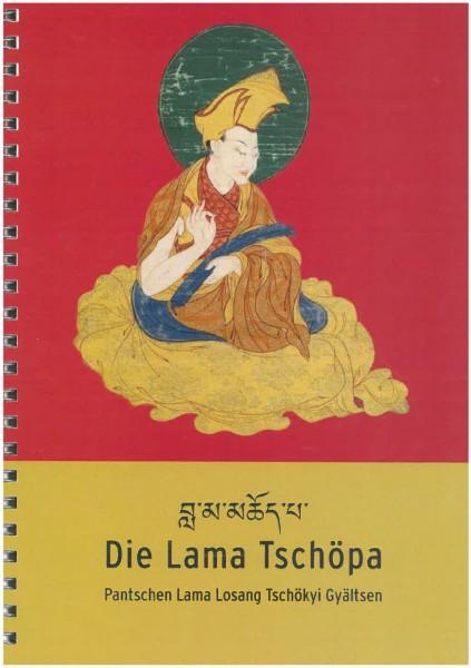 Die Lama Tschöpa - Pantschen Lama Losang Tschökyi Gyältsen